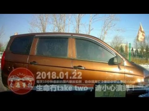 China traffic accidents daily collection 20180122