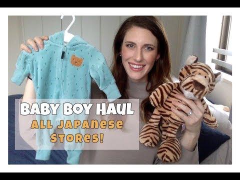BABY BOY HAUL IN JAPAN! JAPANESE STORES, GAP, H&M, NEXT // jocelyn rochelle