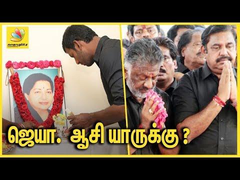 ஜெயா.  ஆசி யாருக்கு ? | R K Nagar Candidates Pays Floral Tribute to Former CM