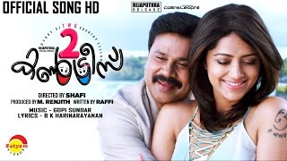 Veluveluthoru | Official Video Song HD | Two Countries | Dileep | Mamta Mohandas