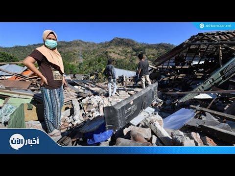 ارتفاع عدد قتلى زلزال أندونيسيا إلى 2113  - نشر قبل 21 دقيقة