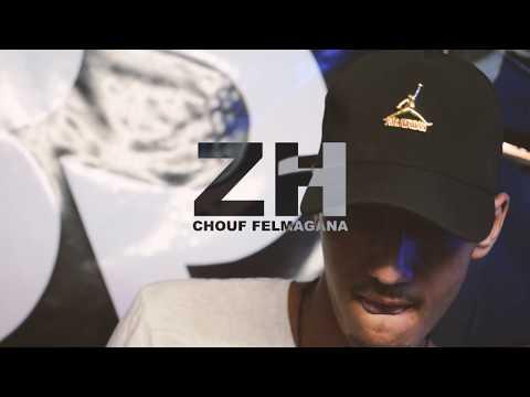 ZH - Chouf Felmagana