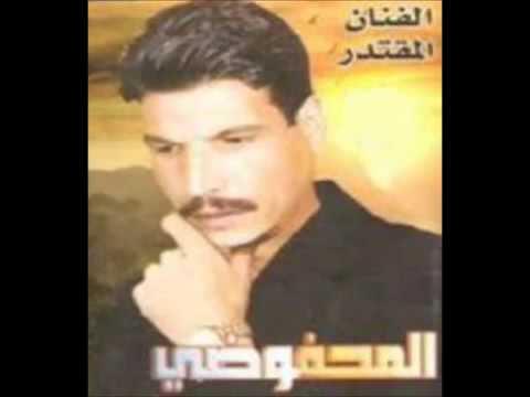 Mahfoudi   Ya Njoum Lil المحفوظي محمد يا نجوم الليل