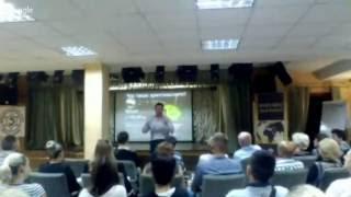 Презентация OneCoin онлайн. Кривой Рог. Дмитрий Топольницкий