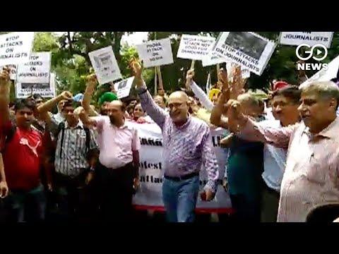 Chandigarh Media Protest