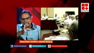 Big Story 06/07/15 VS, Pinarayi Should Have Appeared Together On Stage
