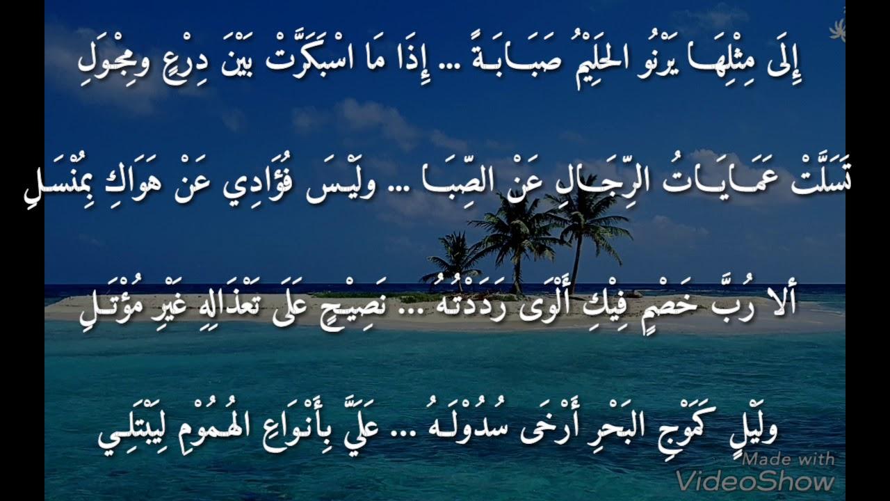 معلقة امرئ القيس بصوت جميل جدا د ياسر النشمي قفا نبك من ذكرى حبيب ومنزل