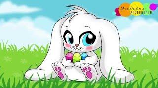 Как нарисовать пасхального кролика или зайку(Рисуем пасхального кролика или зайца. Раскрашиваем его. Видео для детей и родителей. Готовимся к Пасхе ..., 2016-04-04T05:23:00.000Z)