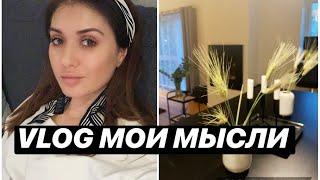 vlog-2019-bye-sister