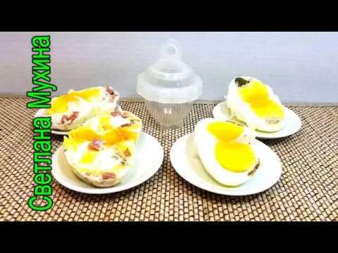 Как варить яйца в формах для варки яиц без скорлупы