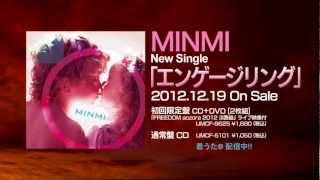 MINMI - 「エンゲージリング」告知映像