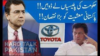 Hard Talk Pakistan With Moeed Pirzada | 21 September 2019 | 92NewsHD