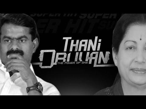 2K16 Election -Thani Oruvan  Version