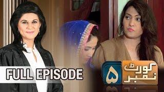 Khud Layi Gayi Sotan | Court No.5 | SAMAA TV | 18 May 2017b