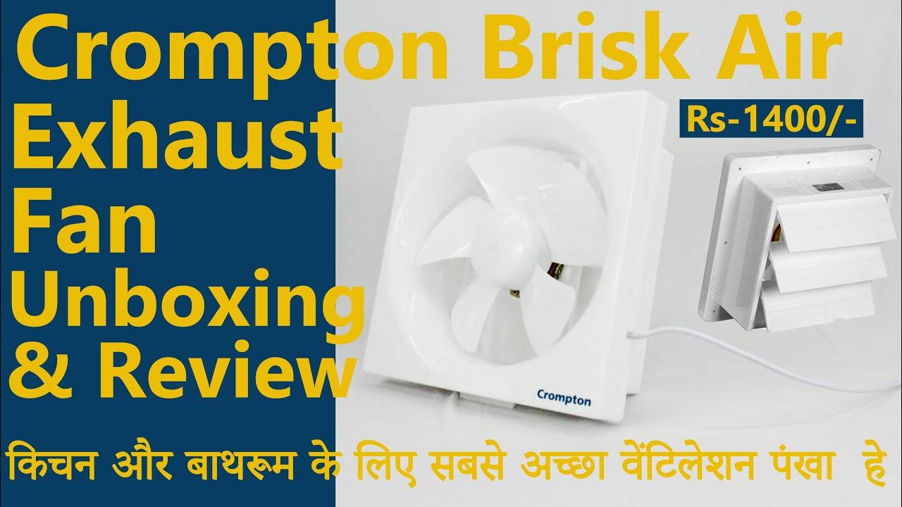 Crompton Brisk Air Ventilation Fan Youtube