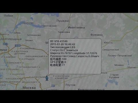 rf v13 инструкция на русском