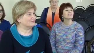 Награждение педагогов дополнительного образования Буйского района