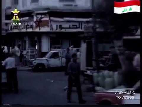 رتل صدام حسين هيبه تهز الأرض