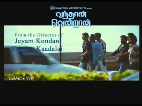 Vanthan Vendran Tamilmini.Net