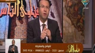 أمين الفتوى يوضح الفرق بين شهيد الدنيا وشهيد الآخرة.. فيديو