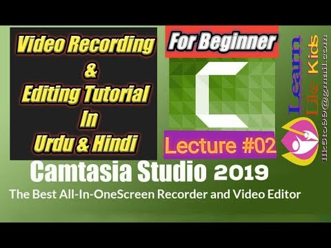 Full Camtasia Tutorial For Beginner Edit YouTube Videos in Camtasia Hindi/Urdu Tutorial 2018-19 #02 thumbnail