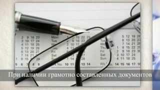 Оформление медицинской лицензии(Видео об оформлении медицинских лицензий в Москве и Московской области компанией