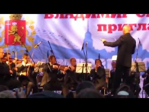 Vladimir Spivakov & Moscow Virtuosi   Ф. Гульда, Гимн Красоте