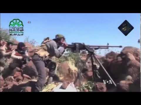 US Begins Training Syrian Rebels