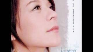 江美琪-生日快樂