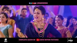 """Maan Jao Naa Film Complete Mehendi Song """"Ishq Beqar"""""""