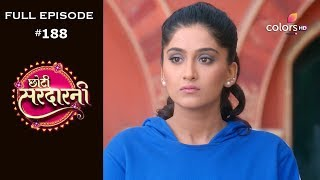 Choti Sarrdaarni - 25th February 2020 - छोटी सरदारनी - Full Episode