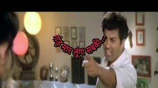 Sunny Deol funny Gaali Scene  sunny Deol best Gaali dialogue from jeet mobile  Filmy Shade