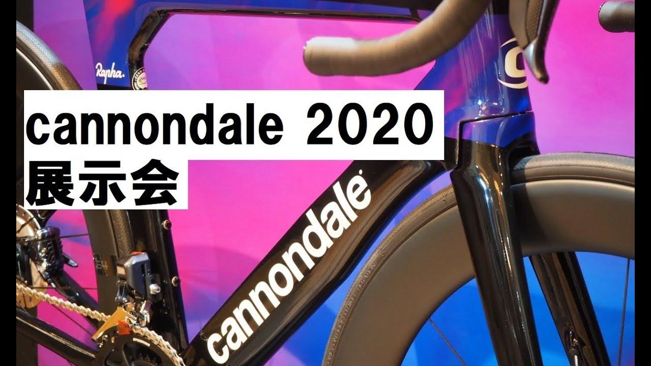 キャノンデール 2020