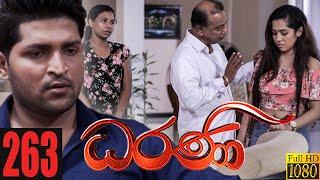 Dharani | Episode 263 20th September 2021 Thumbnail