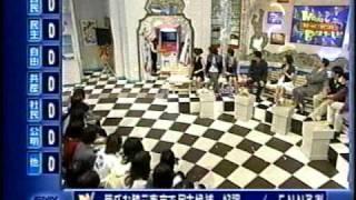 1998年7月12日放送ハッピーバースデー!より 司会:陣内孝則、柳葉敏郎...