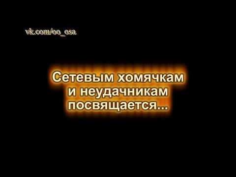 Играй в GTA Криминальная Россия с друзьями!