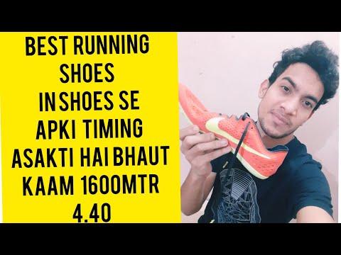 best-running-shoes-for-speed|-avdesh-nagar