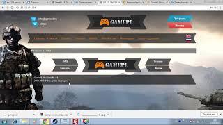 Создания Хостинга Игравых Серверов GAMEPL V.8 ПАНЕЛЬ