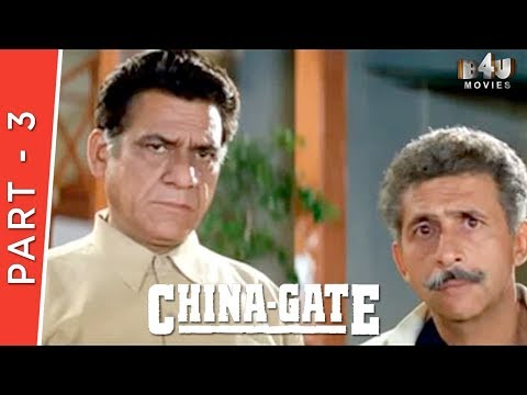 China Gate | Part 3 Of 4 | Urmila Matondkar, Om Puri, Naseeruddin Shah