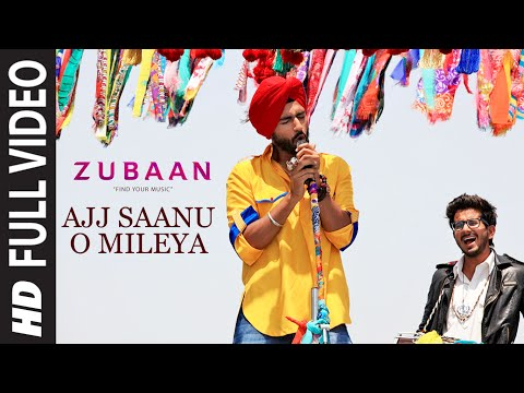 Ajj Saanu O Mileya (The Anthem of Dreams) Full Video Song | ZUBAAN | Vicky Kaushal | T-Series