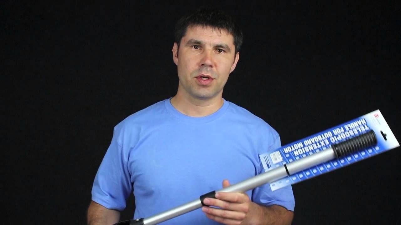 Удлинитель румпеля для лодочного мотора HANGKAI 4, своими руками .