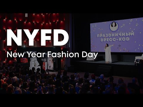 New Year Fashion Day 2019