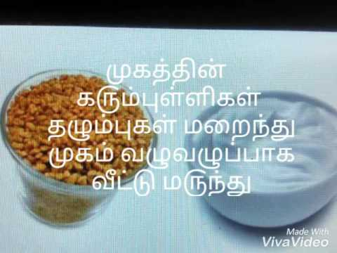 how to get regular periods naturally in tamil