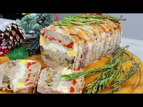 Террин мясной . Закуска на праздничный стол  2020 . Мясной хлеб