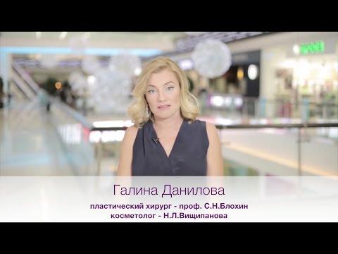 Голая Вера Брежнева в журналах XXL, Maxim, на сцене, фото
