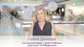 Frau Klinik отзыв Галина Данилова - 16.01.2016