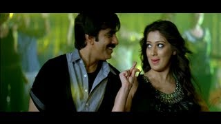 Balupu Official HD Trailer - Ravi Teja & Lakshmi Rai