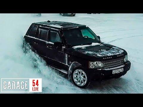 ВСЯ ПРАВДА про установку СИГНАЛИЗАЦИИ на Range Rover