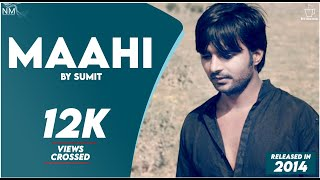 MAAHI Feat. Sumit ll Namyoho Studios ll Official Video ll