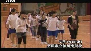 UCVレポート_上田わっしょい2010_神川っこ連
